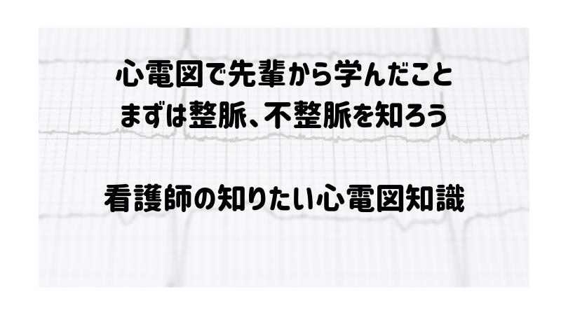 f:id:maru02:20190308000102p:plain