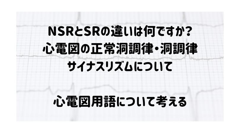 f:id:maru02:20190308000448p:plain