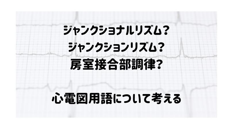 f:id:maru02:20190308000631p:plain
