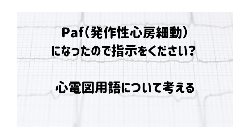 f:id:maru02:20190308000731p:plain