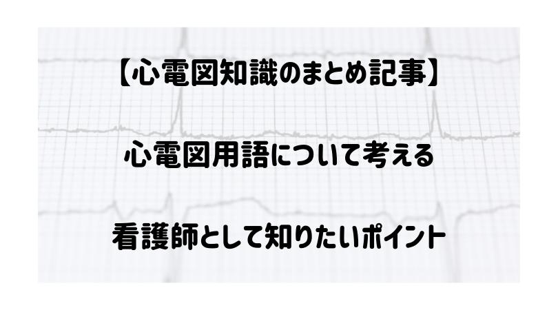 f:id:maru02:20190308002146p:plain