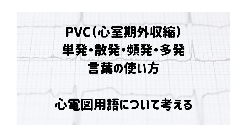 f:id:maru02:20190308002357p:plain