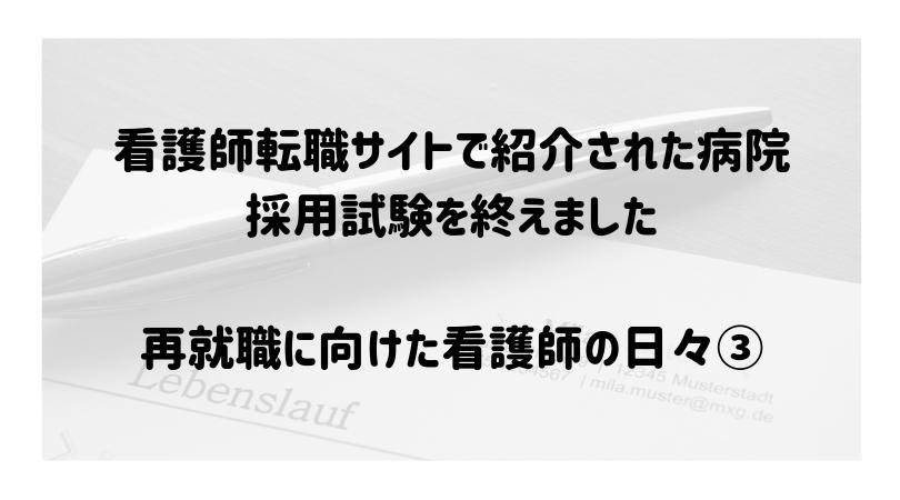 f:id:maru02:20190309142010p:plain