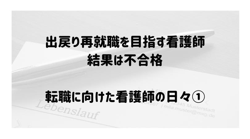 f:id:maru02:20190309150424p:plain