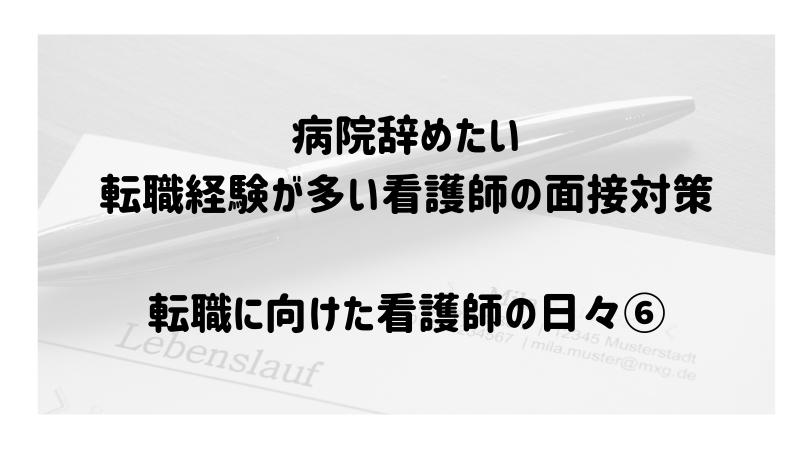 f:id:maru02:20190309152053p:plain