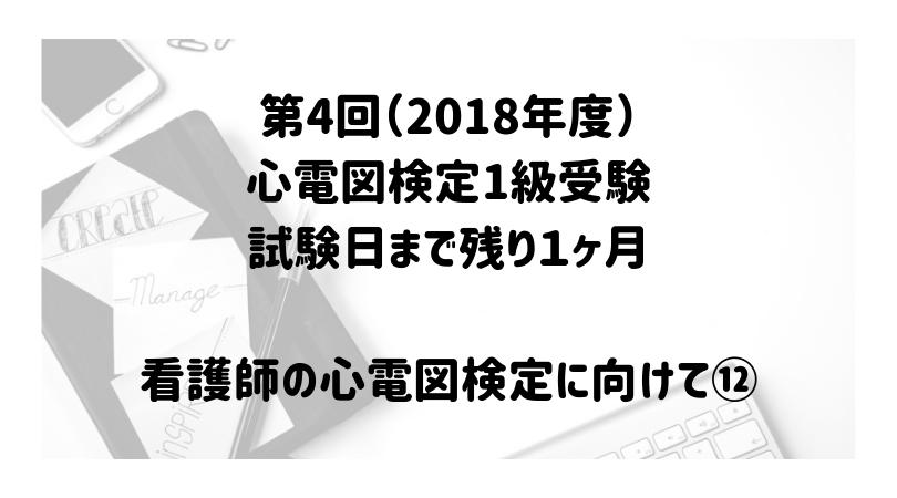 f:id:maru02:20190312163048p:plain