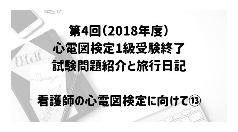 f:id:maru02:20190312164023p:plain