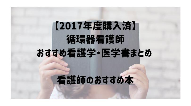 f:id:maru02:20190313235007p:plain