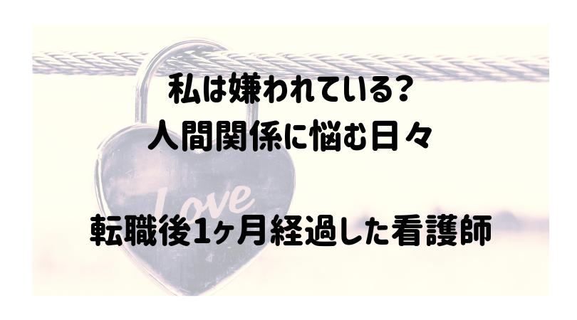 f:id:maru02:20190314005921p:plain