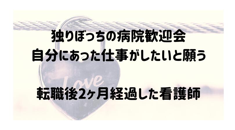 f:id:maru02:20190314010215p:plain
