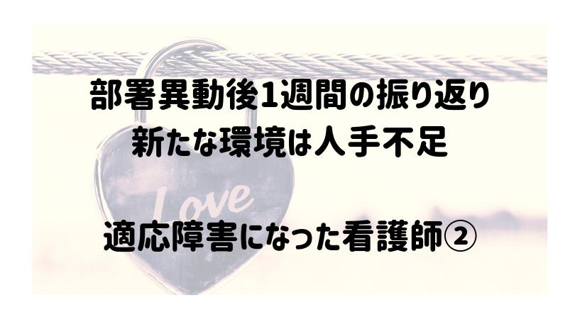 f:id:maru02:20190314011413p:plain