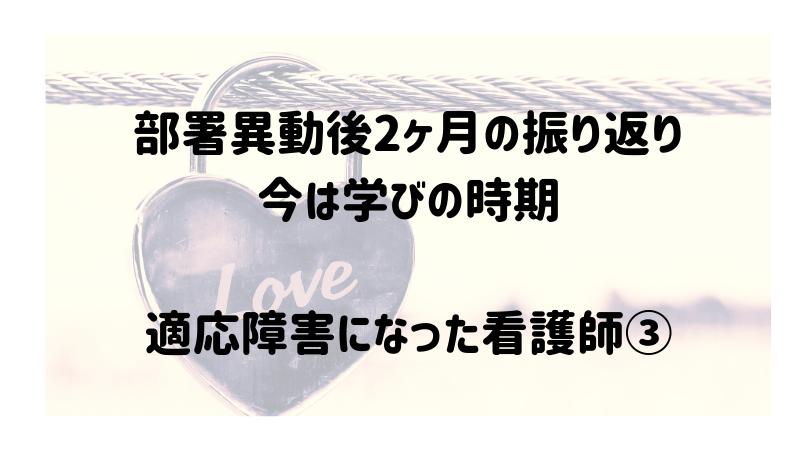 f:id:maru02:20190314011556p:plain