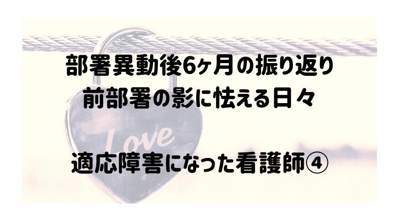 f:id:maru02:20190314011836p:plain