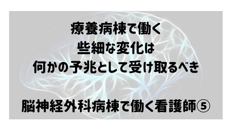 f:id:maru02:20190314150548p:plain