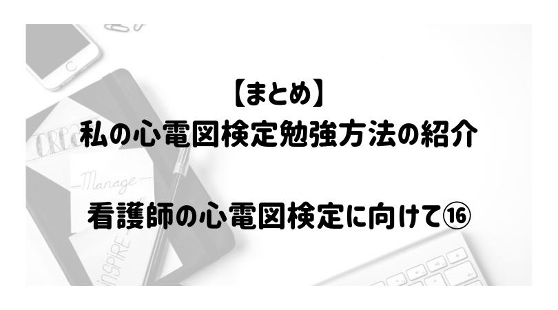 f:id:maru02:20190315232350p:plain