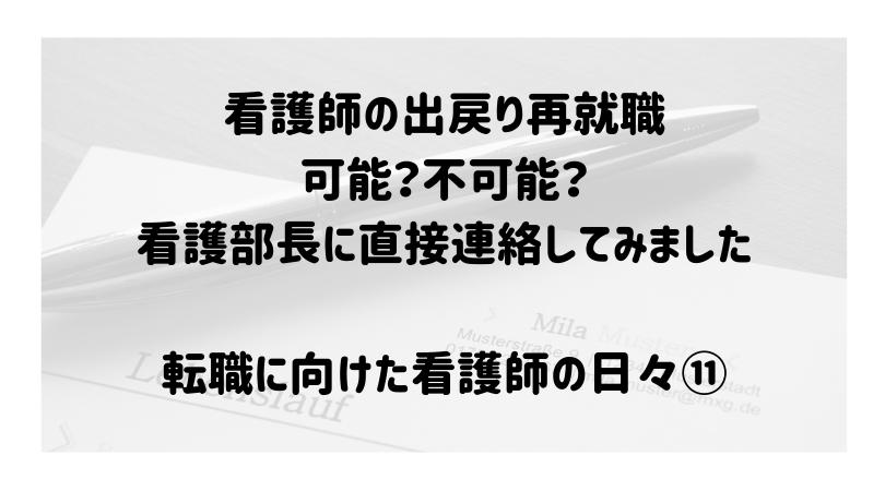 f:id:maru02:20190404231727p:plain